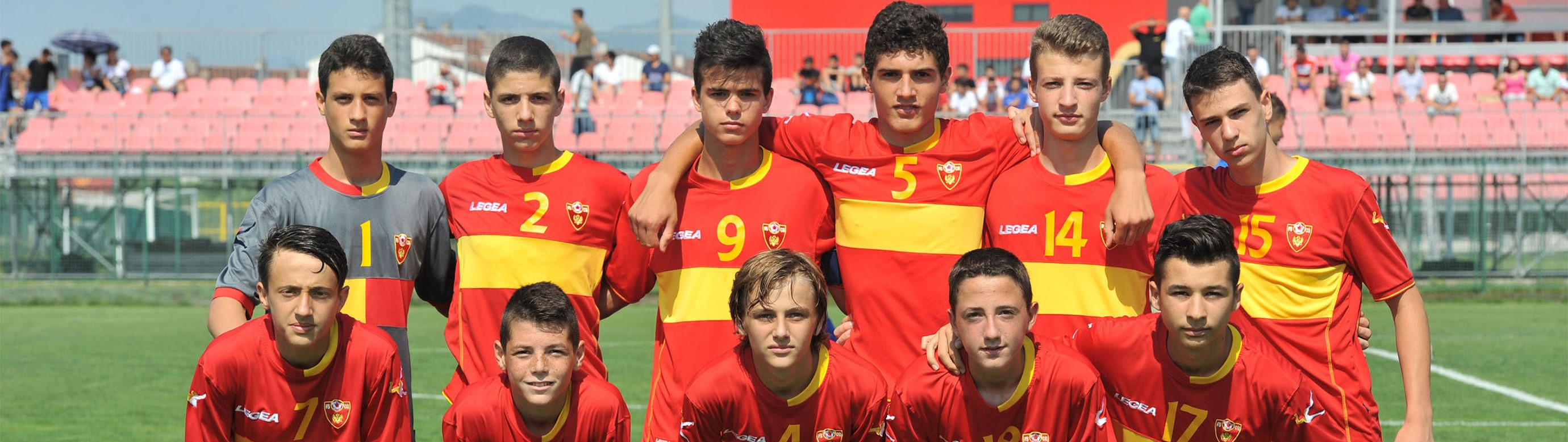 U-15 National Team